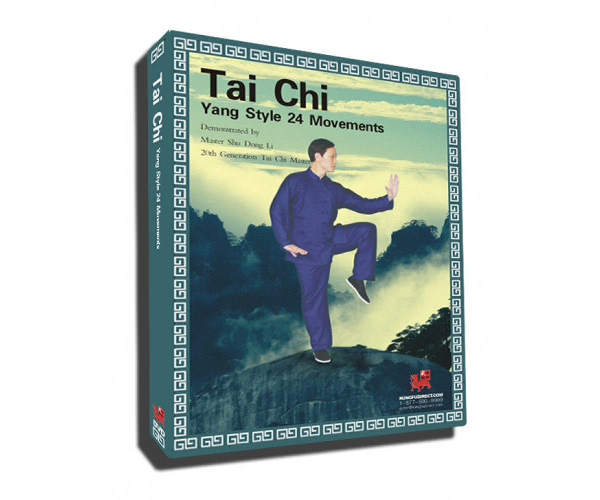 DV1008 - 24 Movement Yang Tai Chi 24式太极拳