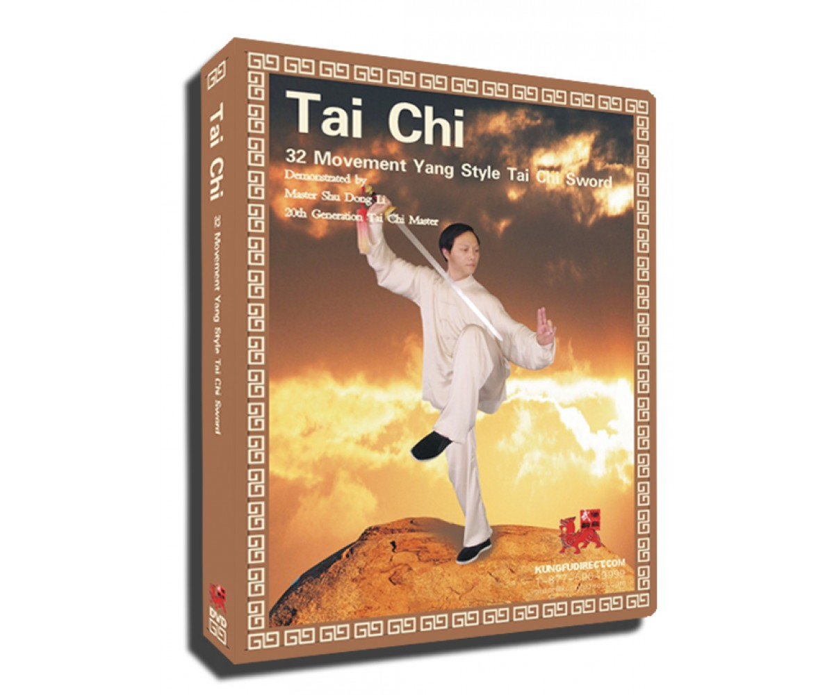 DV1016 - 32 Movements Tai Chi Sword 32式太极剑