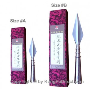 AC010 -Qian Kun Spear Head 不锈钢乾坤枪头