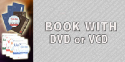 Book with DVD/VCD