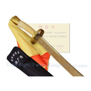 HD1001 Competition Wushu Broadsword - Wooden Handle