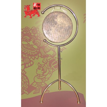 D1345 - Gong Stand