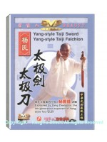 DW011 - Yang Style Tai Chi Single Broadsword 杨氏太极剑、刀