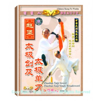 DW025 - Zhaobao Tai Chi Single Broadsword and Straight Sword