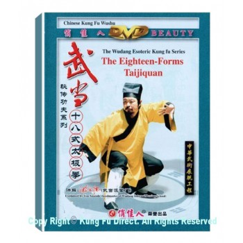 DW046 - The Eighteen-Forms Taijiquan