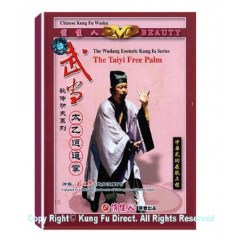 DW048 - Wudang Taiyi Free Palm (Great Spirit Palms)