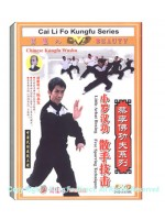 DW054 - Choy Lee Fat (Cai Li Fo) - Little Arhat Boxing and Free Sparring Techniques