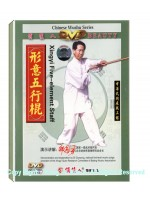 DW079-04 - Xing Yi Five Element Staff