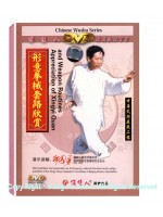 DW079-08 - Xing Yi Quan and Weapon Routine