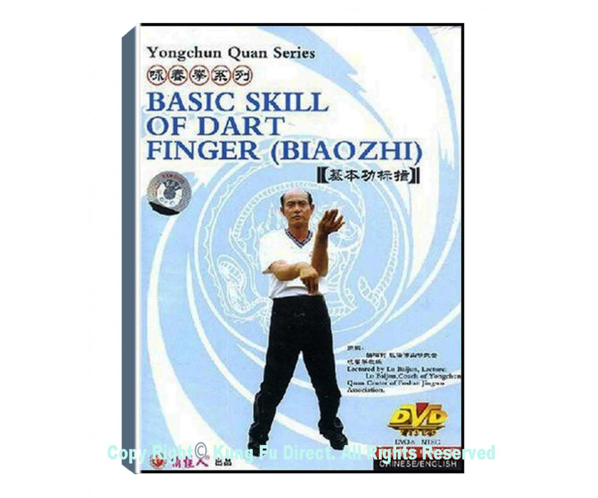 DW111-01 - Basic Skill of Dart Finger (Biaozhi)