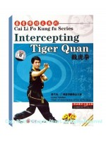 DW113-01 - Cai Li Fo (Choy Lee Fat) Kungfu - Intercepting Tiger Quan