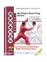 DW118-06 - Pair Practice of Bafa Quan 八法拳实战对练