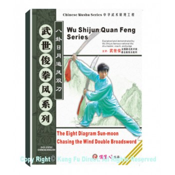 DW118-09 - The Eight Diagrams Sun-moon Chasing the Wind Double Broadsword