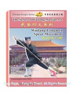DW133-07 - Wudang Longmen Spear Movement