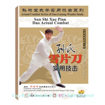 DW134-08 - Sun Style Xue Pian (Snow Flake) Broadsword and Its Combat Application