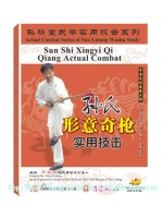DW134-09 - Sun Style Xing Yi Qi Qiang (Xing Yi Spear) and Its Combat Application