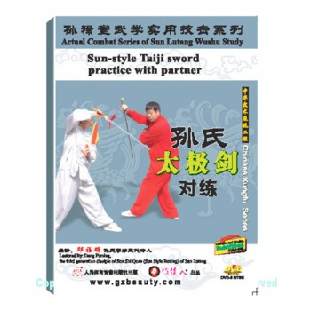 DW134-15 - Sun Shi Taiji sword practice with partner