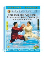 DW142-04 - Chen-style Tai Chi Push-hands Exercise and Combat Application