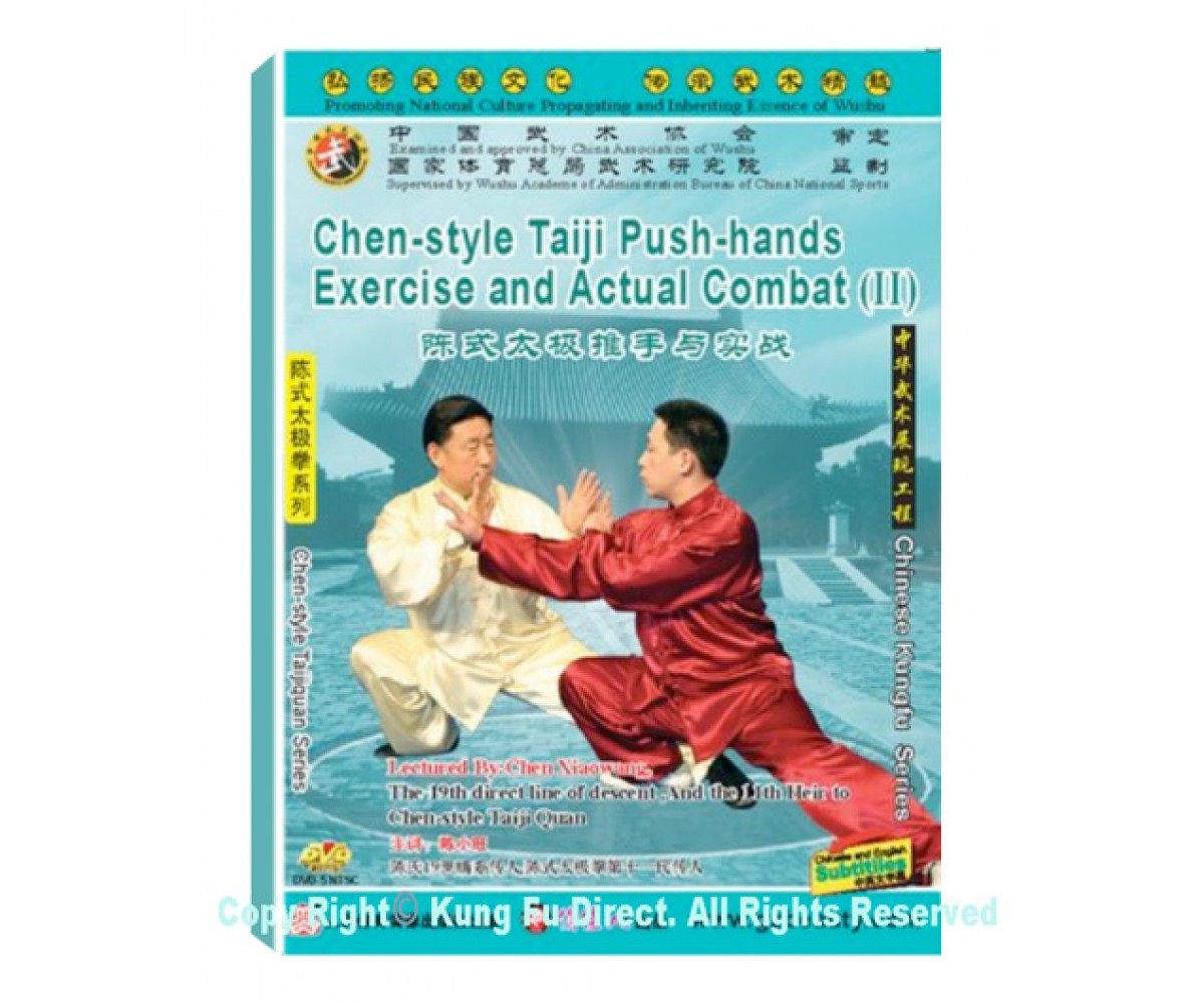 DW142-05 - Chen-style Tai Chi Push-hands Exercise and Combat Application (II)