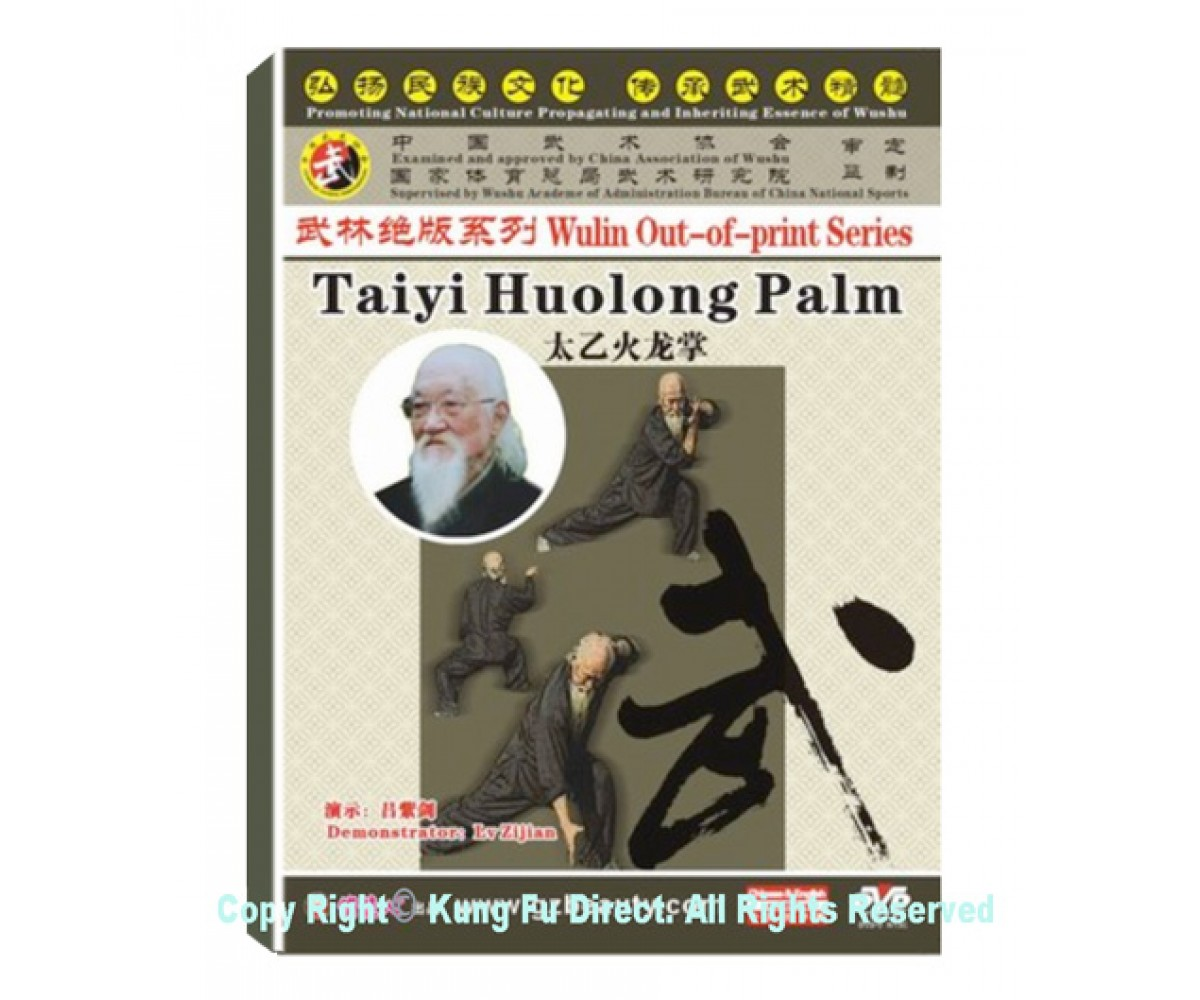 DW146-14 - Taiyi Fire Dragon Palm