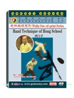 DW146-15 - Hand Technique of Hong School