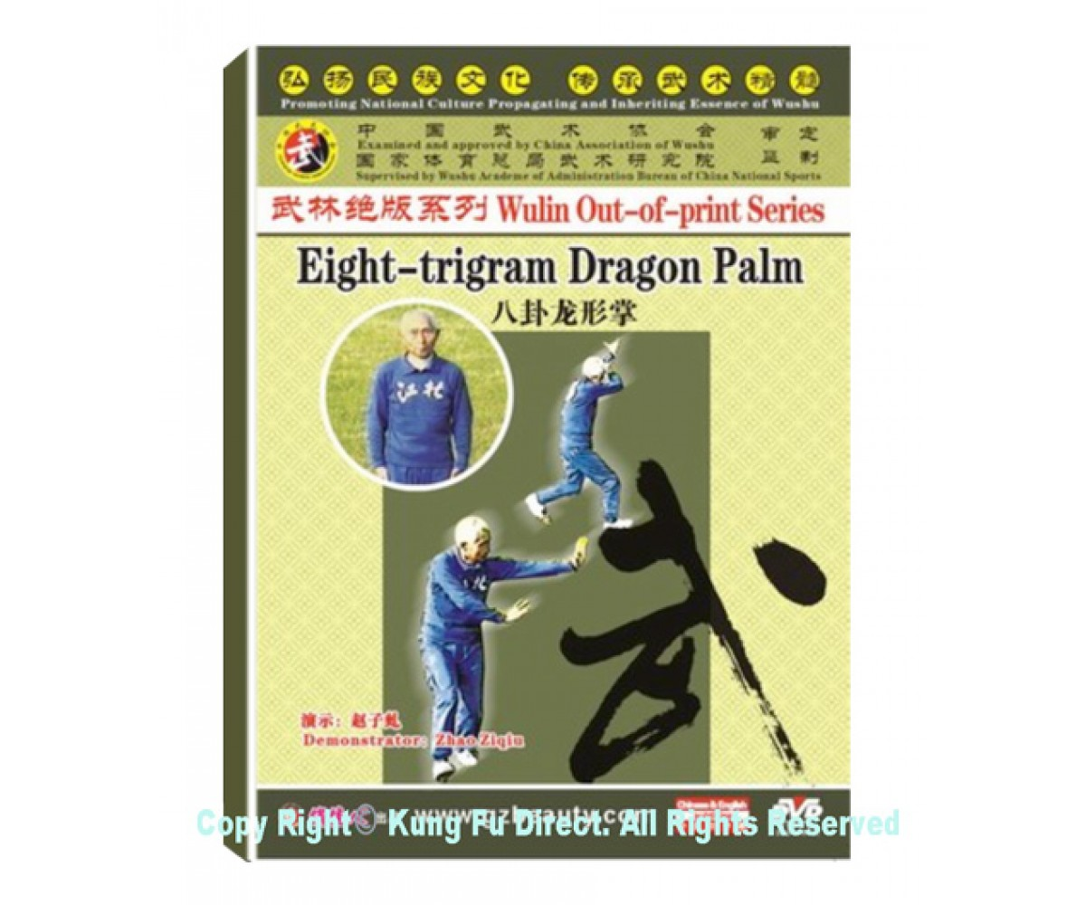 DW146-18 - Eight-trigram Dragon Palm