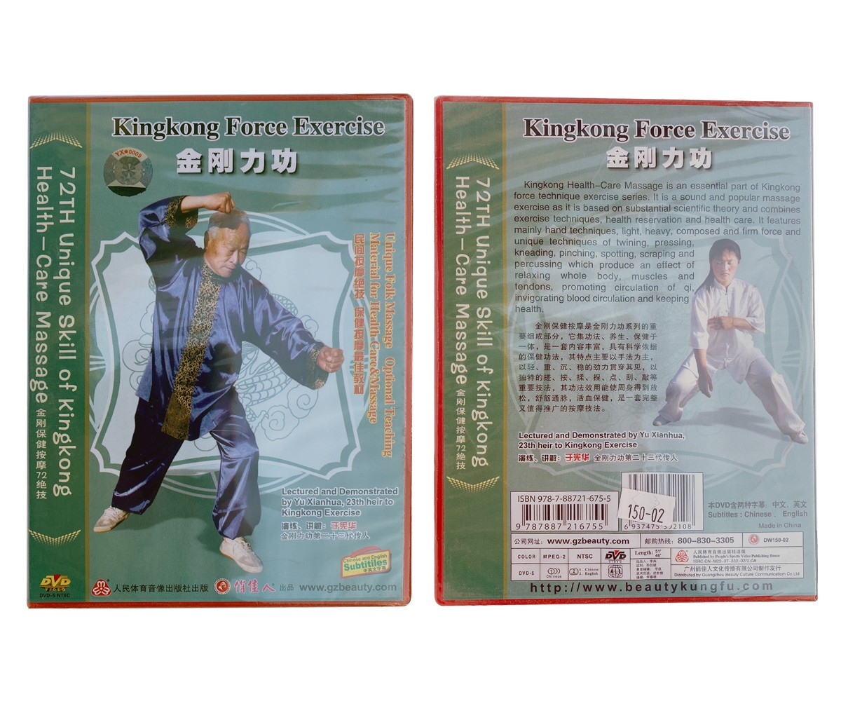 DW105-02 - Kingkong Force Exercise-72TH Unique Skill of Kingkong Health-Care Massage