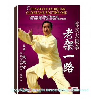 DW166-04 - Chen Style Tai Chi Old Frame Routine One -Zhu TianCai 4DVDs