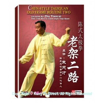 DW166-05 - Chen Style Tai Chi Old Frame Routine Two -Zhu TianCai 2DVDs