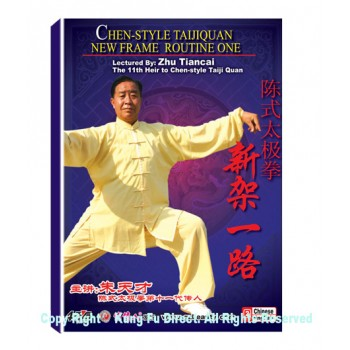 DW166-06 - Chen Style Tai Chi New frame Routine One by Zhu TianCai 4DVDs