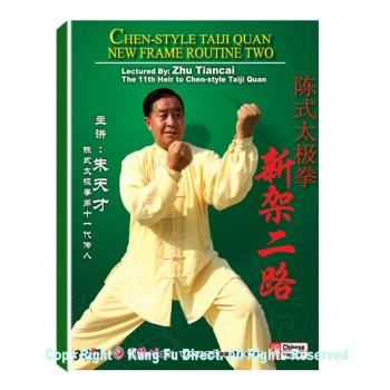 DW166-07 - Chen Style Tai Chi New frame Routine two by Zhu TianCai 3DVDs