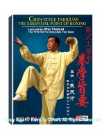 DW166-18 - Chen Style Tai Chi Essential Point of Boxing by Zhu TianCai DVD