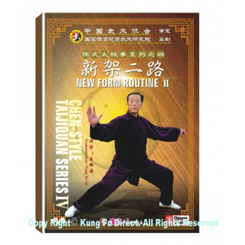 DW170-04 - Chen Tai Chi New Frame RoutineII (2 DVDs)