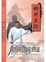 DW200-08 - The Weapons Series of Cloud Demon School: Chinese Large Spear