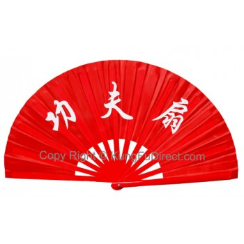 Fan21 - Kung Fu Red Fan 13""