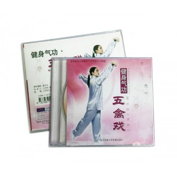 HQ07 - Health Qigong Wu Qin Xi DVD Chines