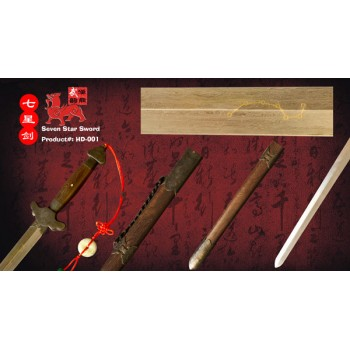HD-001 - Seven Star Damascus Sword 七星剑