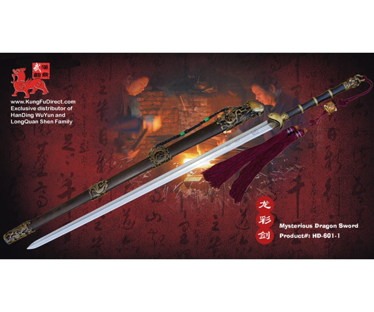 HD-601-1 - Mysterious Dragon Sword -Water wave pattern 龙彩剑-水纹花纹钢