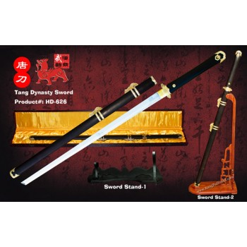 HD-626 - Pure Tang Dynasty Sword 素装唐刀