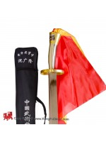 HD1002 Competition Wushu Broadsword - Stainless steel Handle