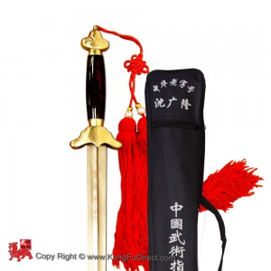 HD1003 - Competition Wushu Straight Swords - Wooden Handle