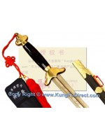 HD1003 - Competition Wushu Straight Swords - Wooden Handle 木柄武术竞赛剑