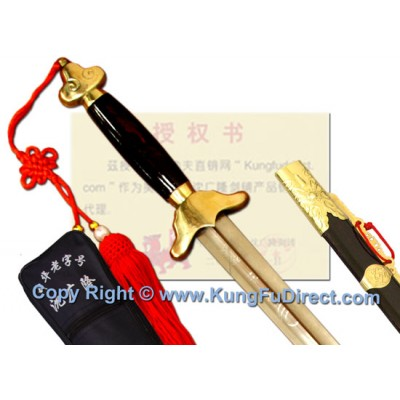 12cd0971e HD1003 - Competition Wushu Straight Swords - Wooden Handle 木柄武术竞赛剑 ...