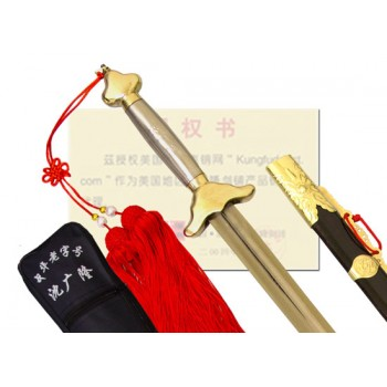 HD1004 - Competition Wushu Straight Swords - Metal handle