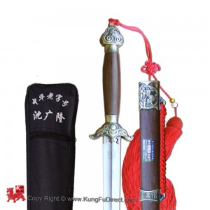 HD1005 - Tai Chi Competition Swords