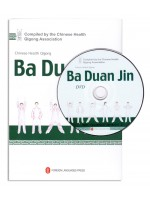 HQ01 - Ba Duan Jin. Book with DVD.