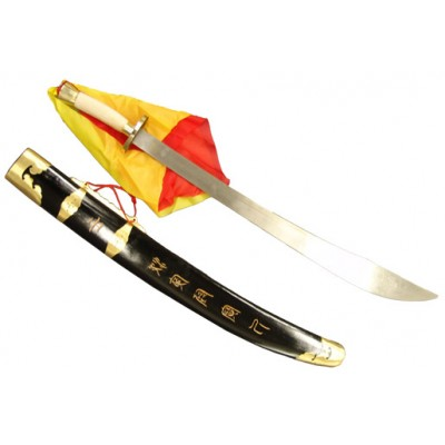 TDS010 -Traditional Broadsword with Black Scabbard