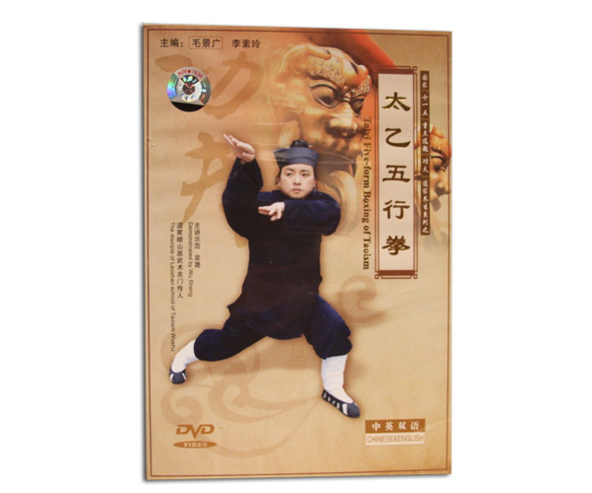 NoA279 - Taiyi Five Form Boxing of Taoism