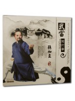 NoA340 - Wudang Short Fist Boxing