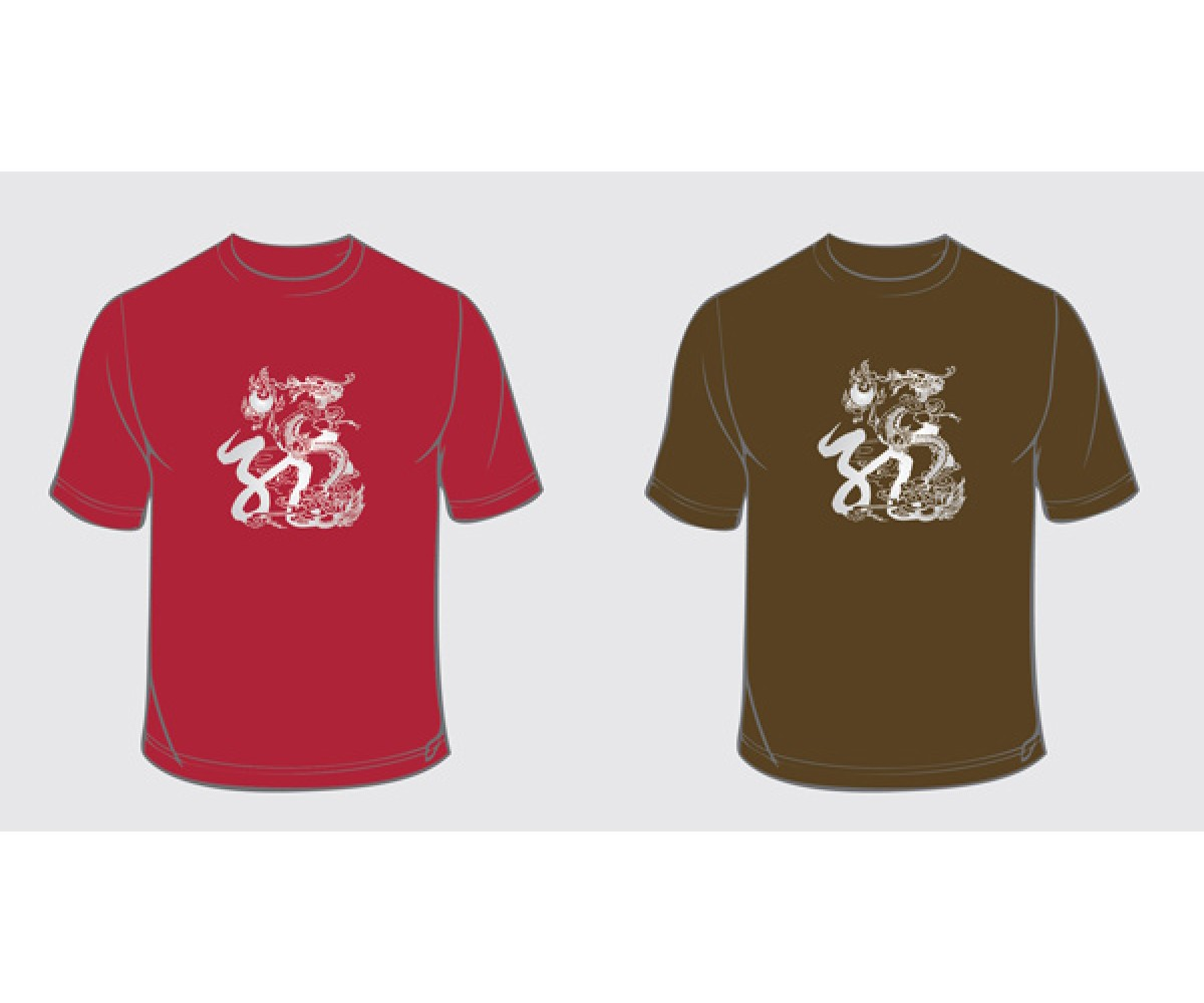 T1102 - Dragon Art Shirt - Series 2
